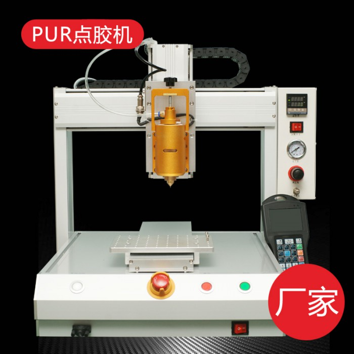 PUR热熔胶自动点胶机 应用于单组份PUR热熔胶 深圳厂家直销 TWS蓝牙耳机点胶专用